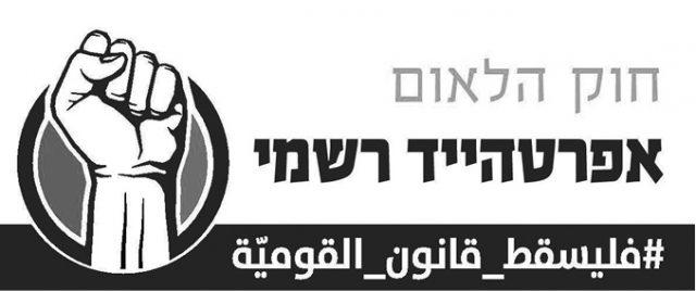 Demonstration poster