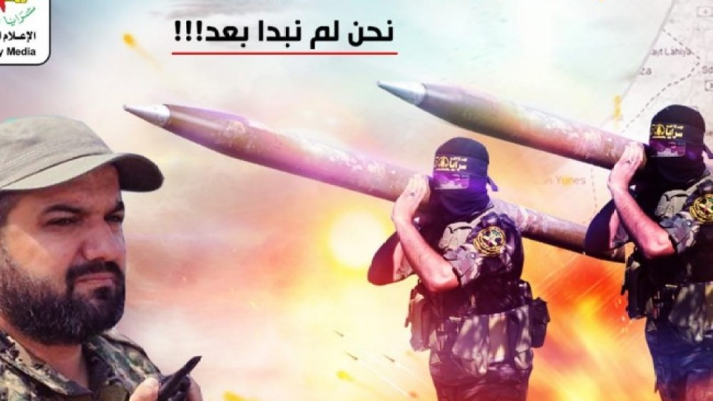 A Double Blow to Palestinian Islamic Jihad (PIJ)