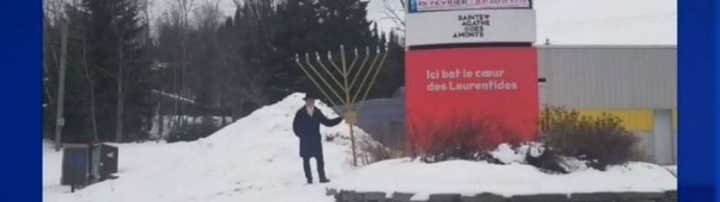 "Ste-Agathe: ""An act of targeted vandalism"" aimed at Hanukkah menorah"