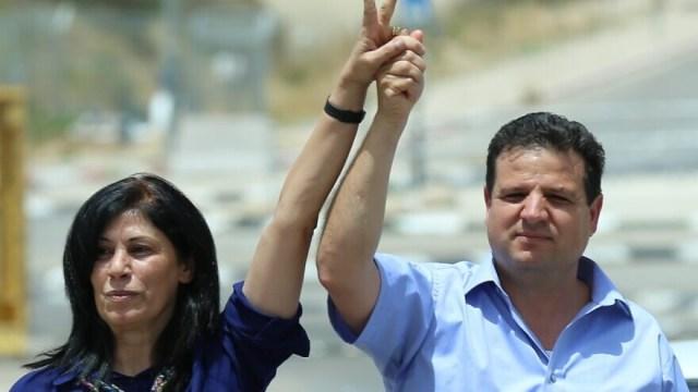 Khalida Jarrar and Ayman Odeh