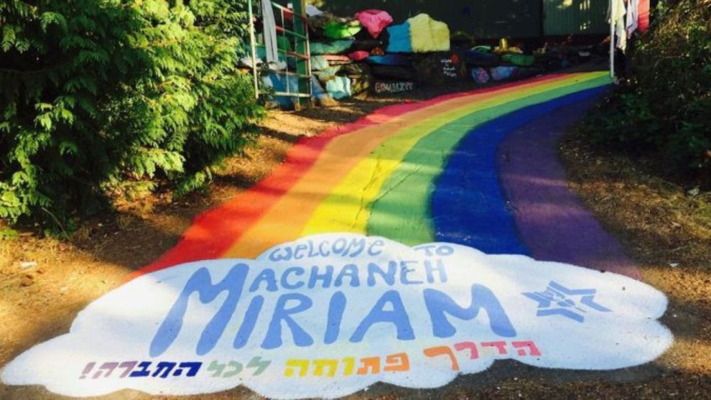 Anti-Semitic graffiti discovered at Jewish summer camp