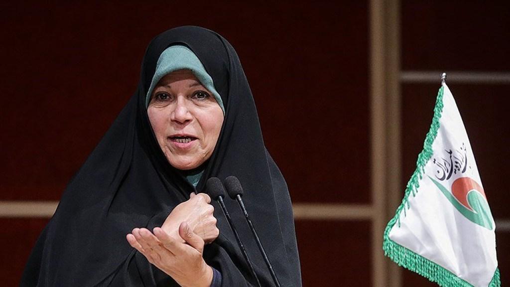 Ayatollah Rafsanjani's Daughter Openly Called for Khamenei to Resign