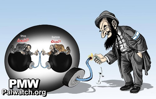 Long-nosed Jew explodes Muslim world