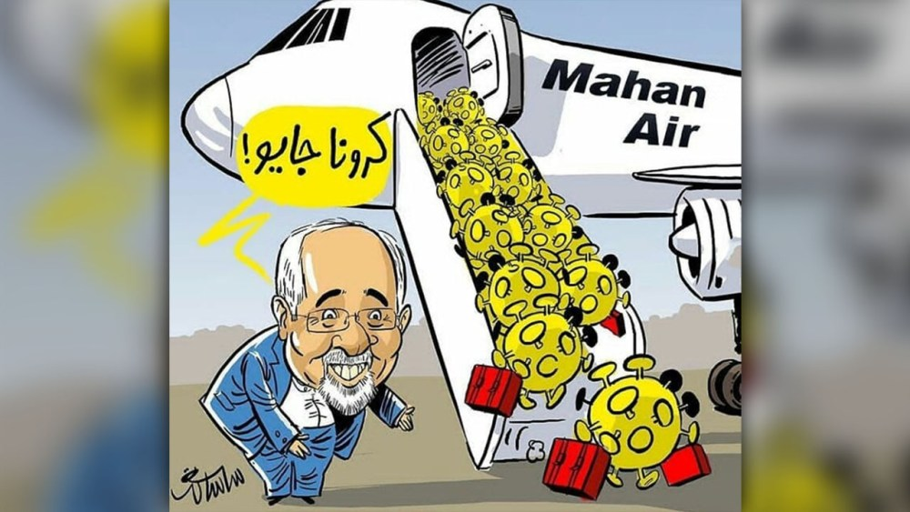 BBC: IRGC-Affiliated Mahan Air Is to Blame for Spreading the Coronavirus in the Middle East