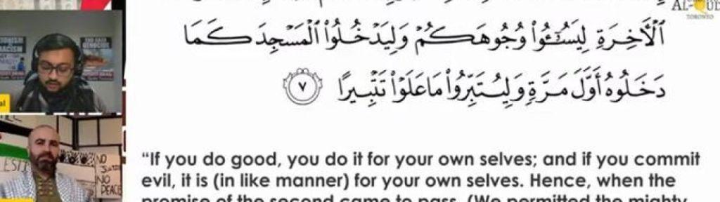 Exterminating Jews discussed in exegesis of Quranic verses recited at Toronto Al-Quds Day
