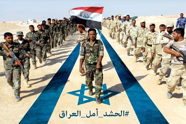 Popular Mobilization Forces react to purported Israeli attacks on their bases
