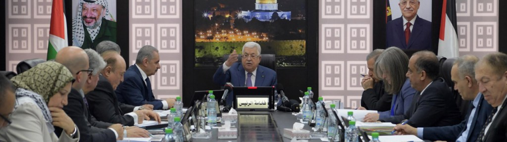 What If the Palestinian Authority Disbands?