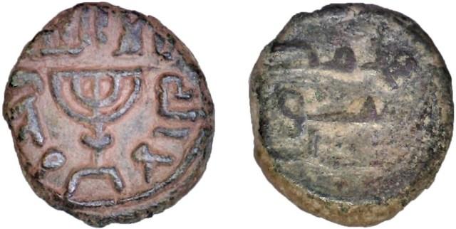 An Umayyad coin