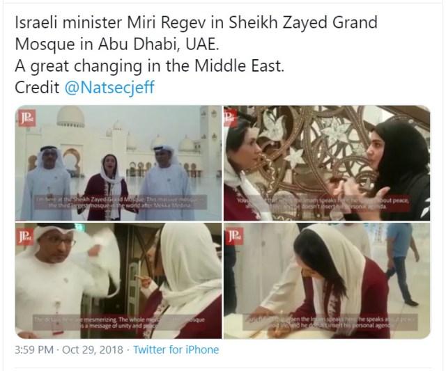 Miri Regev visited Abu Dhabi (UAE) to attend the Abu Dhabi Judo Grand Slam