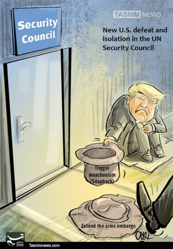 "Cartoon showing President Trump begging at the United Nations for the ""snapback,"" after failing to get support for the arms embargo."