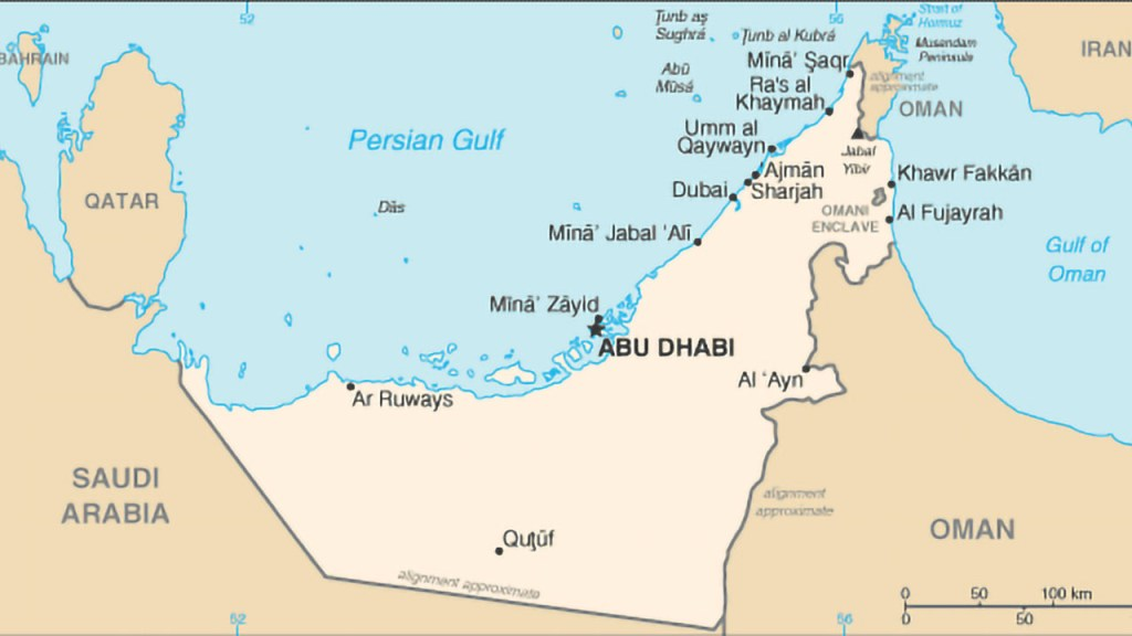 The Agreement between Israel and the United Arab Emirates
