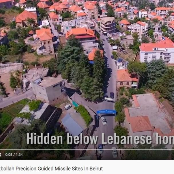 Israel Revealed the Weapons that Sit beneath Lebanon's Civilians