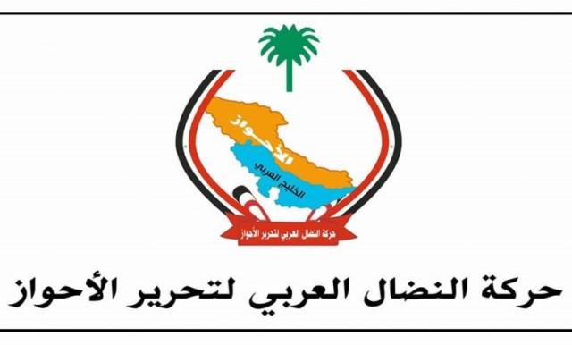 ASMLA logo