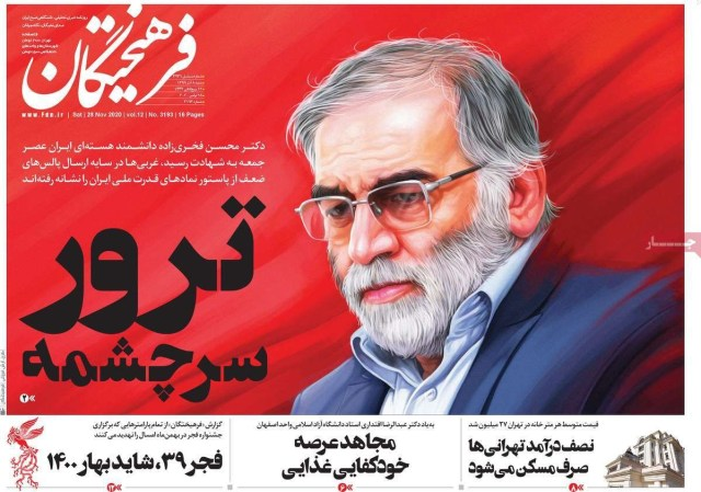 The front page of the conservative-affiliated newspaper Farheekhtegan