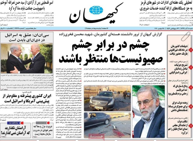 The front page of the newspaper Kayhan on November 28, 2020