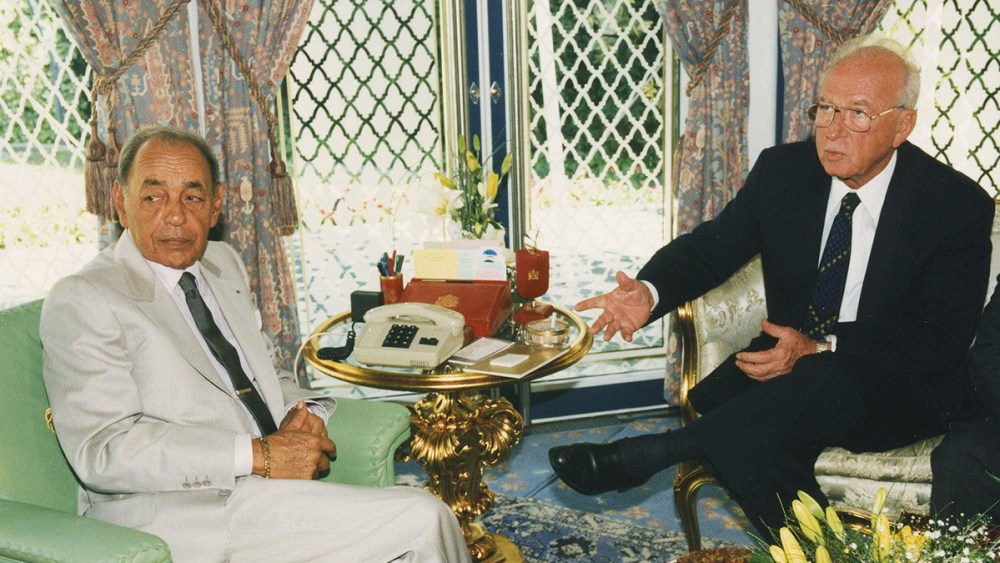 An Israeli Official's Meeting with Moroccan King Hassan II in 1993