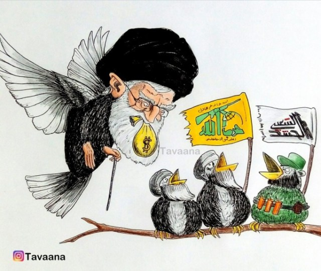 Cartoon: Supreme Leader Khamenei provides aid to Hizbullah, the Hashd al-Shabbi militia in Iraq and other organizations