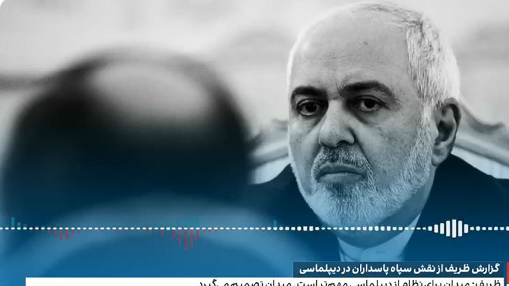Iranian Foreign Minister Zarif's Leaked Tape: Revolutionary Guards and Soleimani Sought to Control Iranian Diplomacy