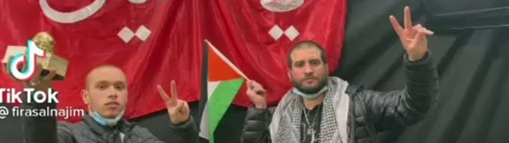"""""""I love Palestine and if Allah wills it I [will become] a martyr in Palestine"""""""
