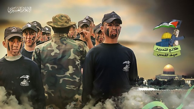 Palestinian children soldiers
