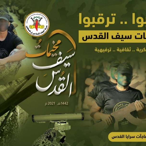 Hamas' Summer Indoctrination Camps for 50,000 Children