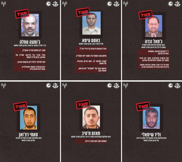 Hamas officers and weapons engineers killed in the fighting