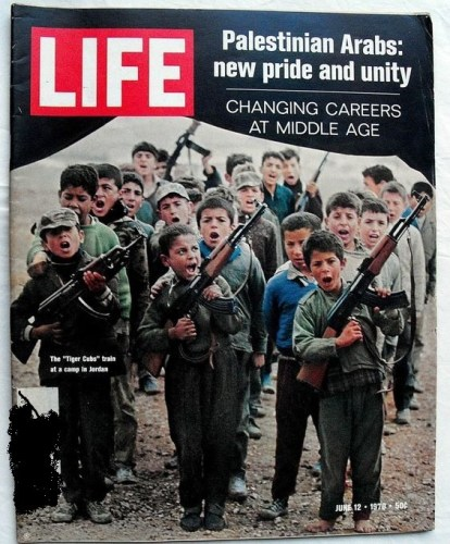 Palestinian camp for children in Jordan, 1970