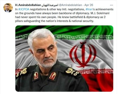 The Foreign Minister promises to implement Soleimani's legacy. Amirabdollahian: We will act in coordination with the Quds Force.