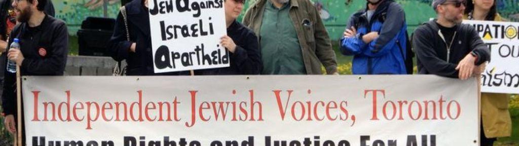Pro-Palestinian Jewish organizations launch anti-Israel Yom Kippur campaign