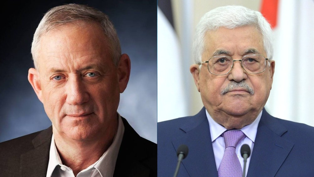 The Israeli Government Undermines Efforts to Stop Palestinian Authority Salaries to Terrorists