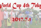 2017 ICSF World Cup 4th in Tokyo 兼 第2回Japan Cup 開催案内