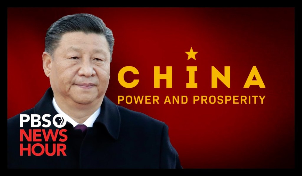 PBS China Special