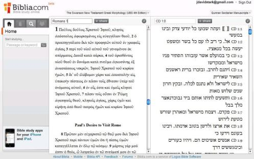 Biblia.com Sample