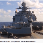 Russian Warships Practice Sinking Aircraft Carrier 35 Miles Off Hawaii Coast As US Places F22s On Standby / + NEW NATO SPENDING