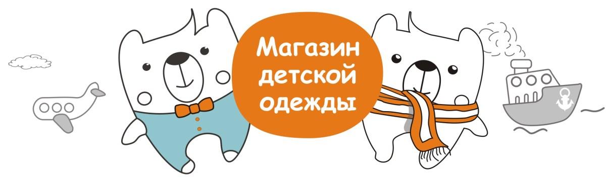 дизайн Магазина Пижамка