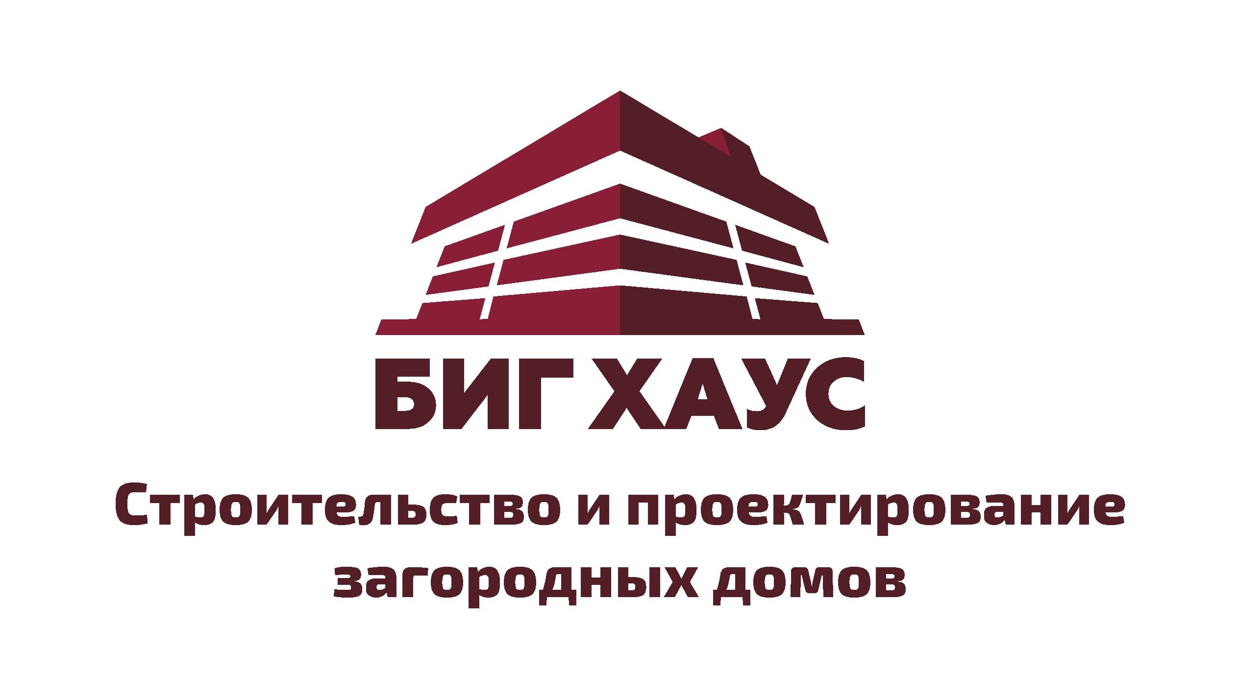 логотип Бигхаус