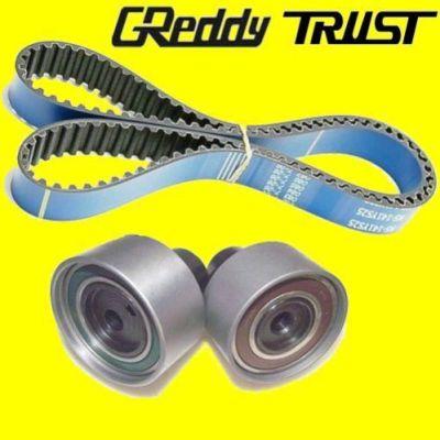 Greddy Trust High Capacity Oil Pan Sump Mazda Rx8 13b