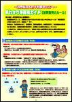 tokusho-guide-images