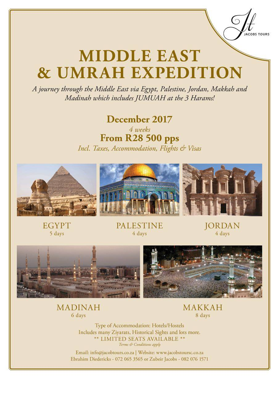 December 2017 Expedition Fully Booked