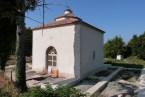 Le baptistère paléochrétien (2)