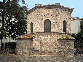 Baptistère des Ariens - Ravenne, Italie