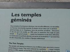 Temple géminé