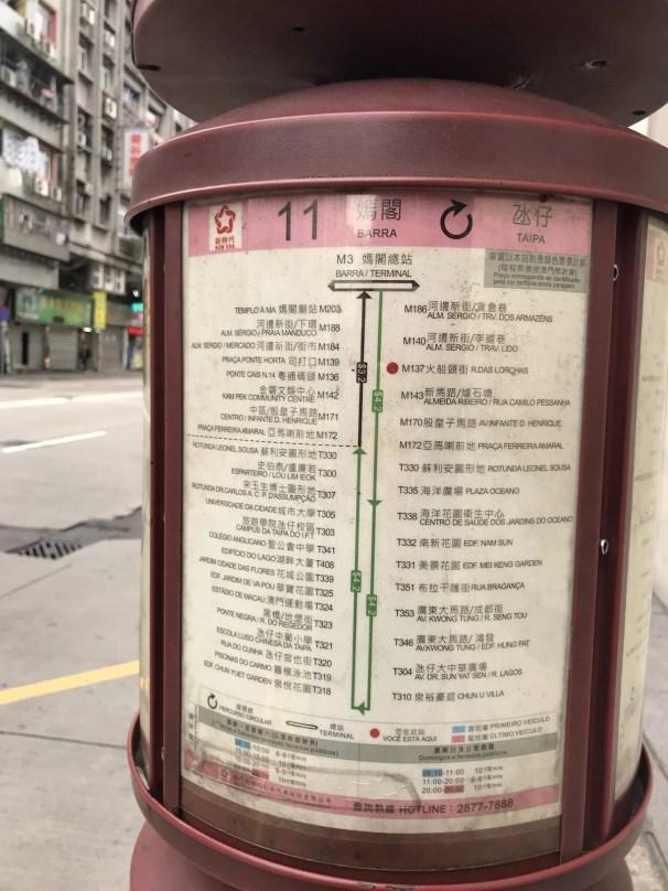 Macau bus, 4.2 MOP