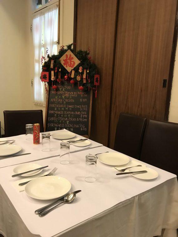 Portuguese cuisine at Escada - interior