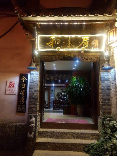 15-LJ-Dinner-20161224_220725