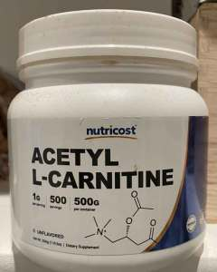 Acetyl-L-Carnitine bulk powder