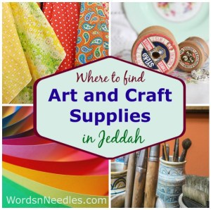 arts and crafts supplies in jeddah wordsnneedles