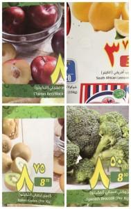 fruits vegies