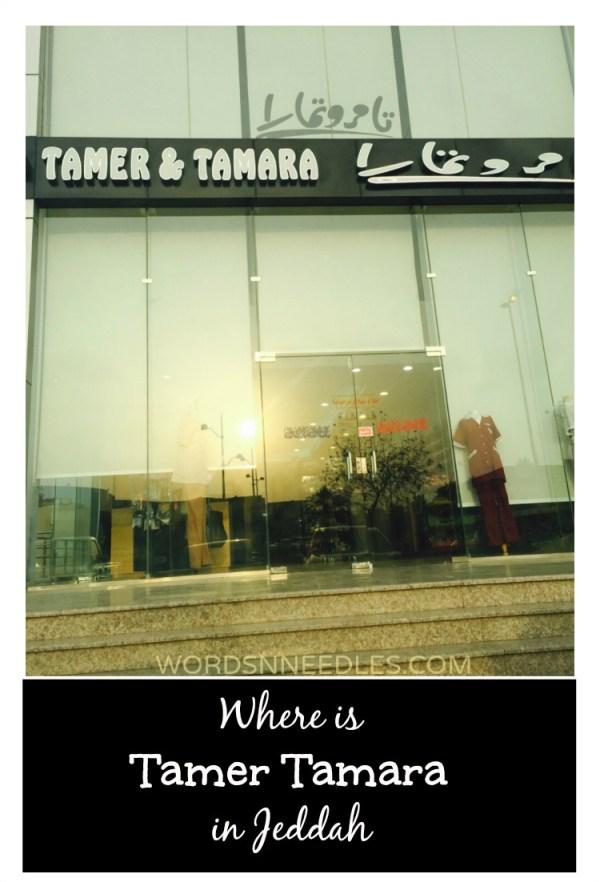 tamer and Tamara in Jeddah Crafts shop yarn shop