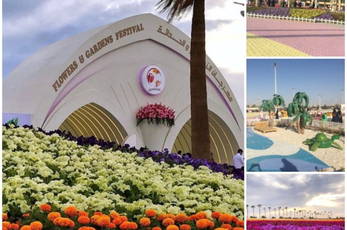 Yanbu Flower Festival – Guinness World Record
